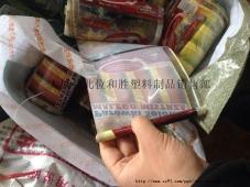 包水烫袋用复合包装纸