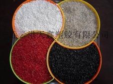 阻燃非增强黑色PPO,PX9406-701的再生料