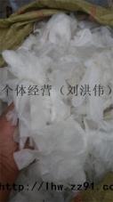 pvc透明白色环保手套料,电话15862406337