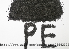 PE纸厂颗粒(加工铝塑板,一次性水果筐,压板,电风扇底座等专用颗粒)