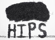环保HIPS颗粒(可加工家电外壳,玩具等)
