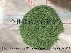 供应绿色PP复合PET再生粒料  PP/PET再生粒料