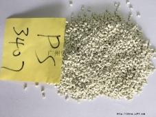 大量HIPS颗粒 黑色 灰白 无硅胶 可直接注塑