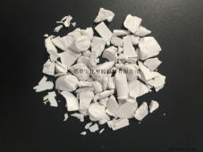 ABS原料白色水口