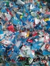 PP商标纸、国产商标纸、PVC商标纸、进口商标纸、商标纸造粒、商标纸破碎、瓶盖混商标