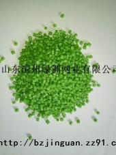 供应矿泉水瓶盖颗粒各种单色花色HDPE再生颗粒