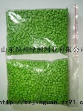 供应低压瓶盖颗粒黄绿颗粒PE安全网颗粒