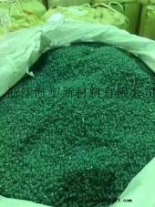 韩国进口PP盐水袋颗粒