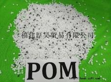 POM黑原塑料米