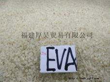 EVA(纯)颗粒