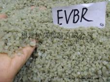 中白EVBR再生颗粒