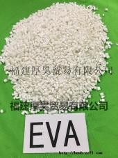 EVA003奶白再生颗粒