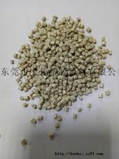 ABS环保米黄色颗粒