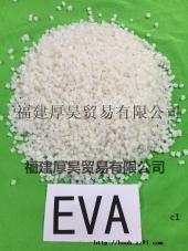 EVA再生料(c1)