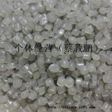 塑匠 广州ldpe再生料颗粒厂直供 再生塑料pe 吹膜级再生塑料 高压pe颗粒可吹气泡膜气泡袋