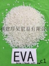 EVA再生颗粒