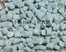 ★ 6年塑匠工厂 大量直供原料袋颗粒/奶白袋颗粒/巴西袋颗粒 可吹膜吹快递袋 可做改性