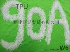 90度TPU白色透明塑料颗粒
