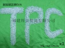 正牌EVA(新加坡TPC)