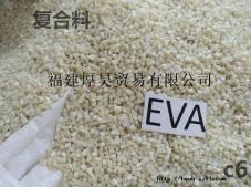 EVA+PE复合料