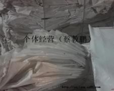 出厂价直供原料袋颗粒 ★溶指优 韧性足 拉力强★ 巴西袋皮料 新料袋皮 乳白色袋皮颗粒