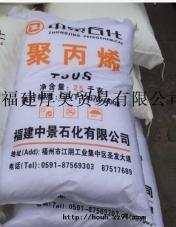 PP 中景石化T36F