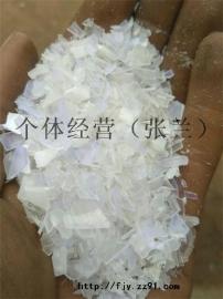 pp透明片料 透明聚丙水果框