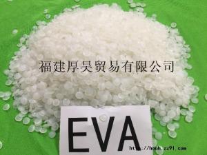 白色EVA