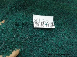 绿色EVA再生颗粒
