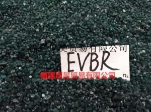 绿色EVBR再生颗粒