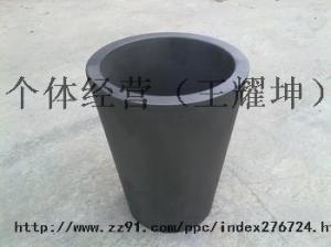 供应石墨坩埚400-745-0085