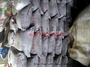 生铁粉(高氢气500)
