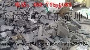 高纯石墨粉400-745-0085