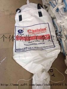 吨包(95/95/120的规格)