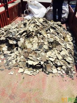 陶瓷砂、牙齿废料