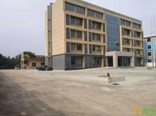 新工厂办公楼