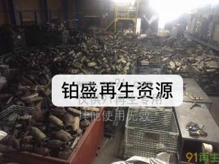 乐清市铂盛再生资源有限公司收购三元催化
