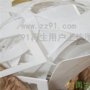 氟塑料回收13316205398