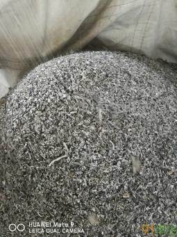 6063铝颗粒