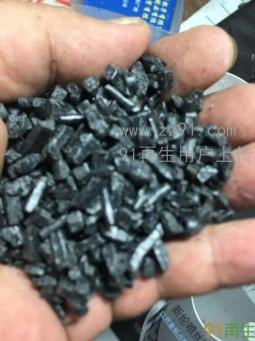 自产进口PC增强阻燃黑色水口V0级水口