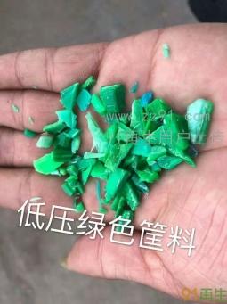 低压框料(天蓝、绿色、深蓝)