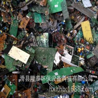 电路板回收设备 电路板分离设备 废旧线路板回收设备 线路板分离