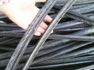 供应黑白夹心交联PE电缆皮粉碎料