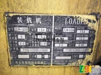 电路板 机器设备 327_245