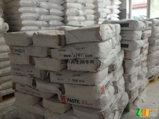 求购树脂粉,扫地料,破包料,压滤料