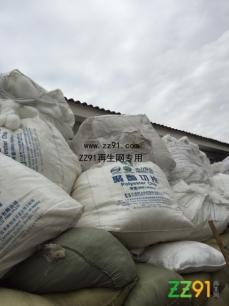 求购涤纶废丝,PET废丝,聚酯废丝,长丝,麻花丝,布边丝等废料