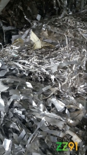 求购废铝塑复合膜,废铝塑,复合膜,边角料,废电子包装袋