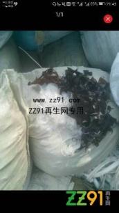 求购大量硅胶废料