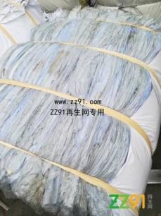 供应带胶PVC广告膜