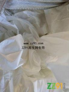 求购锦纶废丝,涤纶废丝,丙纶废丝,废布,各种化纤开花